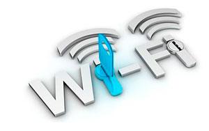 wifi-con-llave